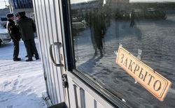 В России нарастает волна банкротств