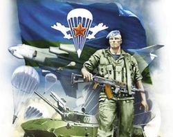 Армия Украины стала 21-й в рейтинге самых мощных армий мира