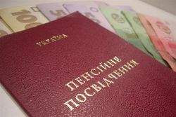 Верховная Рада Украины вернула пенсии ученым