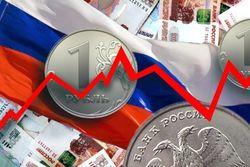 В ближайшие годы рост экономики РФ не превысит 2 процентов – Набиуллина