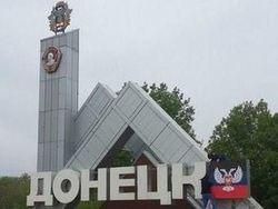 Ситуация с работой на оккупированных территориях Донбасса плачевная
