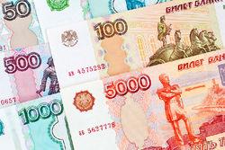 Спасут ли от обвала рубля интервенции Минфина России на рынке - трейдеры