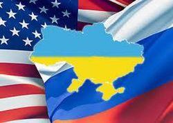 Треугольник Украина-Россия-США