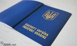 Мифы об игорном бизнесе в современной России
