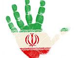 Гражданам Ирана рекомендуют поменьше общаться с иностранцами