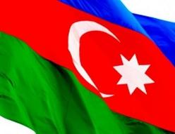 Таджикистан флаг