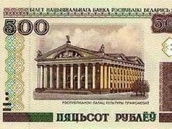 Гомельчанину вернули 110 млн. рублей, утерянные в камере хранения магазина