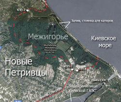 Суд запретил любые акции под Межигорьем – МВД Киевской области