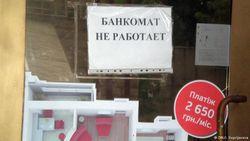 Какая валюта будет в самопровозглашенных ДНР и ЛНР