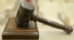Пополнение бюджета: в Киеве начали продавать госсобственность