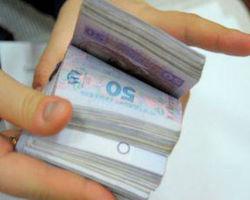 Госстат Украины назвал самые высокооплачиваемые отрасли экономики