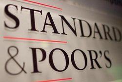 Банковский сектор Украины назван одним из слабейших в мире