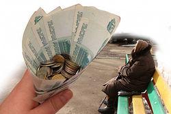 Минтруда РФ отказалось от идеи деления пенсий на мужские и женские