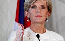 Австралия не даст России ветировать в СБ ООН создание трибунала по Боингу