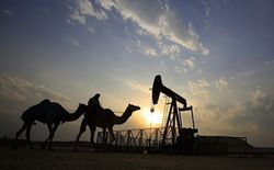 Цены на нефть обвалились на 4%