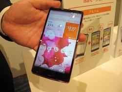 Официально был анонсирован близнец LG G3 - LG Isai FL
