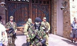 Террористы ДНР захватили резиденцию Ахметова