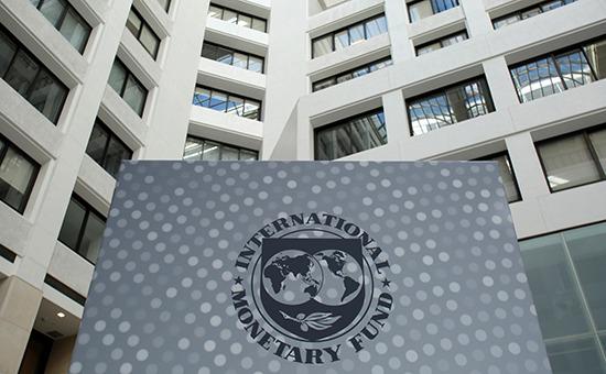Благодаря политике фискальной консолидации, проводимой властями РФ, русская экономика обновляется — МВФ