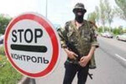 Террористы разваливают Донбасс ударными темпами