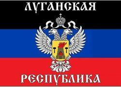Луганчане не верят в ЛНР