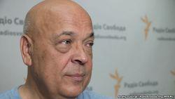 Главная сепаратистская угроза для Украины обосновалась в Киеве – Москаль