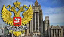 МИД РФ удивлен отказом ЕС дать пояснения диалогу Эштон - Паэта