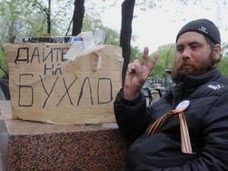 Россия стала второй страной в мире по расходам на алкоголь