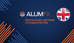 AlumFX
