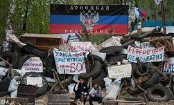 Лидер коммунистов Волновахи задержан за сепаратизм – СБУ