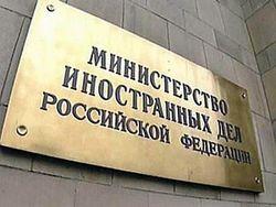 В России считают санкции против Крыма бесперспективными