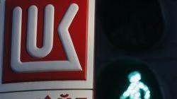 Российская компания ЛУКОЙЛ отказалась осваивать Кунградское месторождение в Узбекистане