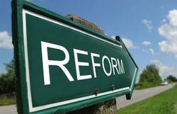 Что мешает реформам вВУкраине?