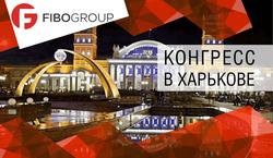 FIBO Group - лучший Форекс-брокер на территории Украины
