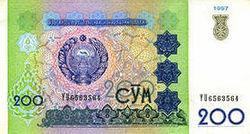 Что будет с 13-ой зарплатой узбеков, работающих в Корее?