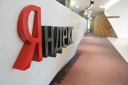 Яндекс усиливает российскую команду