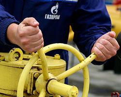 «Нафтогаз Украины» подал иск на «Газпром» на 6 млрд. долларов