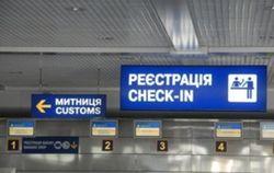 В 2013 году эмиграция из Украины выросла в 1,5 раза - причины