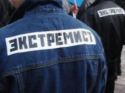 Экстремизм в России за год вырос вдвое – статистика судов