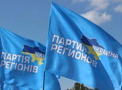 В Партии регионов не могут определиться с требованиями к лидерам оппозиции