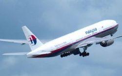 Офицеров ГРУ, сбивших Boeing 777, уже расстреляли - СМИ