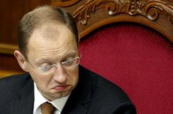 Яценюк предложил ГД сделать украинский язык вторым государственным в РФ