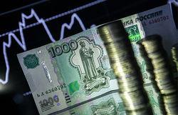 Инвесторы в США делают ставки на значительное ослабление рубля