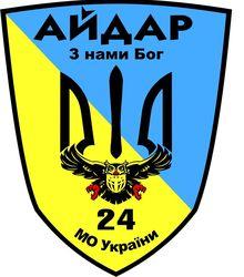 В «Айдаре» назвали имена захваченных в Счастье российских спецназовцев