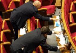 Политолог: Порядок и эффективную работу ВР Украины обеспечат военные