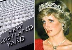 В гибели принцессы Дианы спецслужбы невиновны – факты не найдены