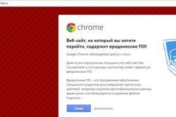 Google Chrome и Mozilla FF разблокировали сайт РИА Новости
