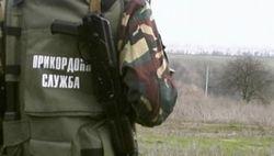 """Госпогранслужба Украины начала спецоперацию """"Граница"""""""