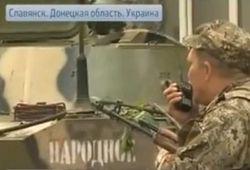 В Славянске идет крупный бой при участии бронетехники и вертолетов