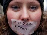 Украина – аутсайдер «свободы слова», хуже только в Беларуси и Азербайджане