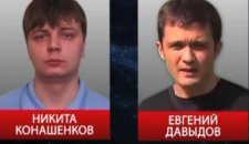 Руководитель «Звезды» заявил, что СБУ зверски избило его журналистов